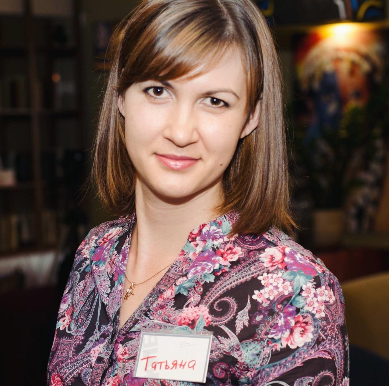 Tatiana Novacova
